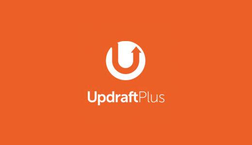 updraftplus review by adebowalepro