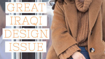 The Great Iraqi Designer: Noor Charchafchi Of Celine Interior Design