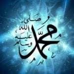 Masya Allah, Ini Dia 5 Nama Indah Rasulullah dan Artinya