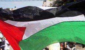 Palestina tolak Trump jadi mediator dialog dengan Israel