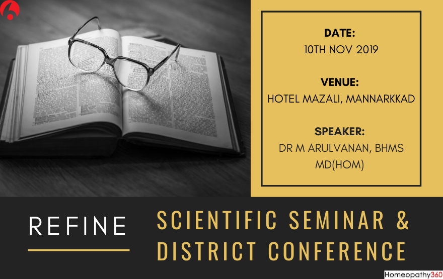 Scientific Seminar & District Conference