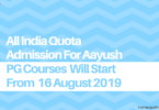 All India Quota Admission For Aayush PG Courses Will Start From 16 August 2019