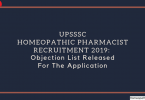 UPSSSC Homeopathic Pharmacist Recruitment 2019: Objection List Released For The Application