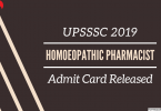 Homoeopathic Pharmacist Admit Card Released