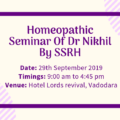 Homeopathic Seminar Of Dr Nikhil By SSRH