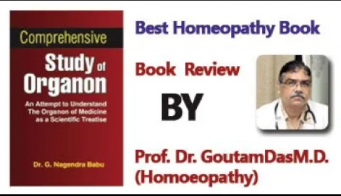 Book Review On Comprehensive Study Of The Organon By Dr Nagendra Babu